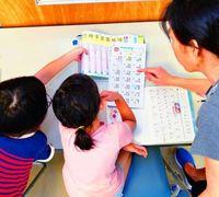 暮らし丸ごと見守る母子施設 学習に力【沖縄 子どもの貧困】