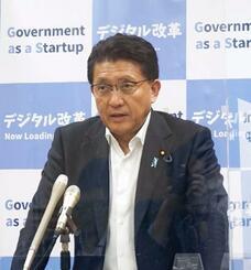 記者会見する平井デジタル改革相=11日午前、内閣府