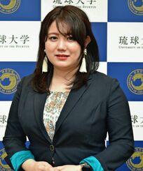 琉球大学工学部の初の女性教授となった玉城絵美教授=4月26日、西原町・琉球大学
