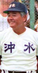 夏の甲子園決勝で笑顔を見せる栽弘義監督=1990年8月21日、甲子園球場