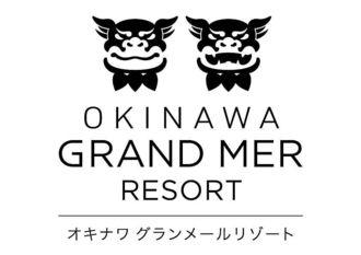4月から展開する「オキナワ グランメールリゾート」のロゴ