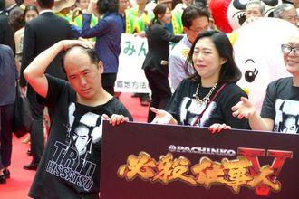 トレンディエンジェル斎藤司(左)と椿鬼奴(中央)、トレンディエンジェルたかし