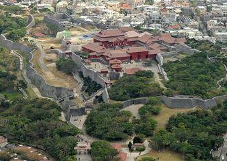 空から見た首里城公園