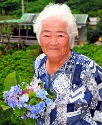 「アジサイばあちゃん」安らかに 100歳、笑顔咲かせた人生 よへなあじさい園・饒平名ウトさん死去
