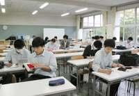 居場所づくりから人材育成へ 東日本大震災、被災地のNPO 無償塾で学習支援【深掘り】