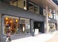 創業・起業はおまかせ! 「日本の未来を支える」スタートアップカフェコザが1周年