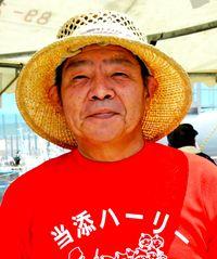 [ひと粋]/當眞嗣則さん(60)/与那原町当添区の区長/漁業の村の団結 誇り