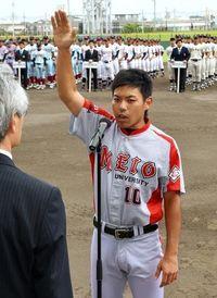九州大学野球開幕 沖大きょう初戦