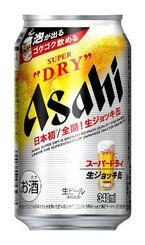 アサヒビールが一時販売停止する「スーパードライ 生ジョッキ缶」