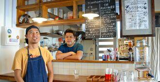 「スパイスの魅力を生かしたいろいろなレシピを開発したい」と話す境幸生さん(左)、和高修久さん=15日、糸満市糸満