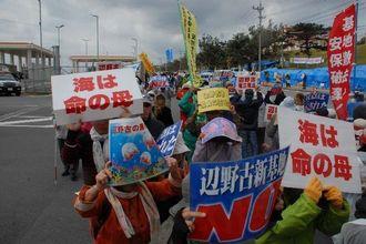 辺野古新基地建設反対を訴え抗議する市民ら=26日午前、米軍キャンプ・シュワブゲート前