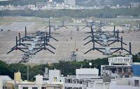 普天間飛行場2028年まで使用 名護市辺野古の新基地遅れ想定 米海兵隊計画