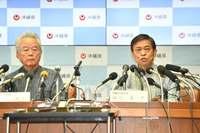 辺野古新基地:承認取り消しに副知事「適正に判断した」