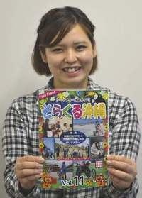 バリアフリーな沖縄観光、この一冊に 施設やマリンスポーツなど情報ギュッと
