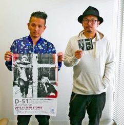 「アニメも大好き」と話すYU(左)とYASU=那覇市・沖縄タイムス社