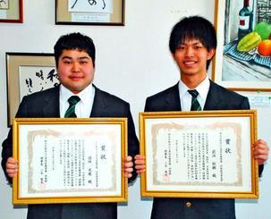 デザインパテントコンテストで優秀賞を受賞した前泊佑樹さん(右)と請舛光俊さん=14日、県教育庁