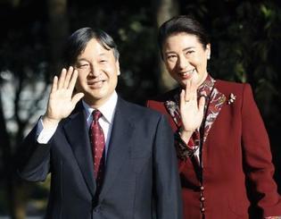 新天皇陛下と新皇后雅子さま=2018