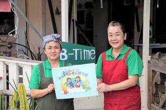 キッズランチ応援食堂に参加する「B―TIME」の金城美香さん(左)と妹の宜保利奈さん=沖縄県豊見城市