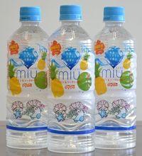 この夏、飲んでサンゴ支援 「miu」新商品は沖縄県産パイン&シークヮーサー使用