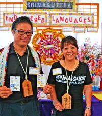 「昔は話すとダメ。今は話さないとダメ」 ハワイのジャニスさん、方言札展示し継承に意欲