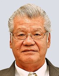 美里社長が続投へ/沖縄都市モノレール 3期目 来月正式決定