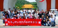 会社負担で台湾旅行 開業30年のルネッサンスホテル
