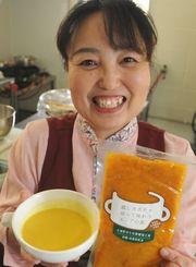 南風原町地域ブランド認定商品「漉しカボチャ使って味わうスープの素」を持つ大城清美さん=13日、同町津嘉山
