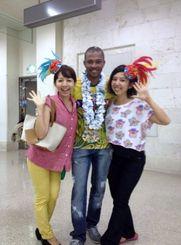 【サンバの髪飾りでヴァグネル先生をお出迎え=9月26日那覇空港】