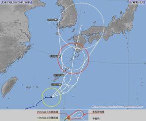 台風12号の予想進路図(気象庁HP)