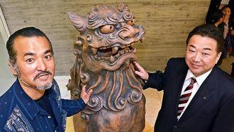 シーサーの贈呈を受けるいわき市の清水敏男市長。左は制作者の新垣光雄さん=23日、福島県いわき市