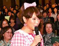 女性として「自分らしい人生を」 はるな愛さん、沖縄で体験を語る
