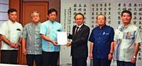 先島首長らが県に要請 離島生徒の支援、空港整備など26項目