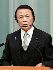 記者会見する麻生太郎副総理兼財務相=16日午後11時6分、首相官邸