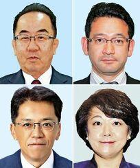 自民党の衆院沖縄1~4区の支部長