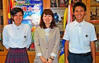 海外研修に参加する(左から)久志瑛里香さん、仲本琴美教諭、伊波璃王さん=うるま市・中部農林高校