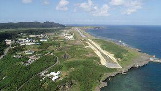 (資料写真)与那国空港