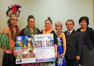 タヒチフェテin沖縄をPRする太平洋文化交流協会の八幡均会長(右から2番目)ら=8日、沖縄タイムス社