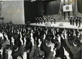 復帰記念式典で万歳三唱をする参加者=1972年5月15日