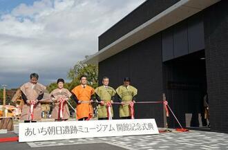 「あいち朝日遺跡ミュージアム」の開館記念式典で、テープカットする関係者=22日午前、愛知県清須市