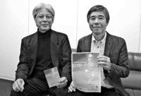 [きょうナニある?]/話題/多様な美術表現楽しんで/来月5日から沖美連新春展