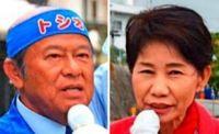 うるま市長選:投票率は60.7% 前回を1.85ポイント下回る