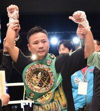比嘉大吾が圧勝、地元沖縄で王座防衛 15連続KOの日本記録並ぶ