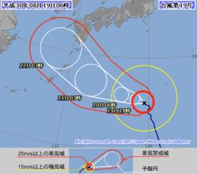 19日午前6時現在の台風19号の進路予想図(気象庁HPから)