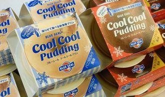 凍らせて食べるとアイスクリームのような食感になる「クールクールプリン」