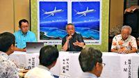環境保全のルール重要/八重山 JALが世界遺産シンポ/来島者増 屋久島の課題に学ぶ