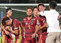 FC琉球、首位攻防戦を制す 鹿児島に4―0