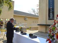 開拓精神、先人に感謝 ボリビアのオキナワ移住地 入植63周年で慰霊祭
