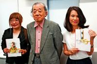 新崎盛暉さん死去:沖縄の不条理に向き合う 草の根、民衆に共鳴