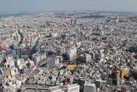 17年度の内閣府沖縄関係予算、3210億円要求