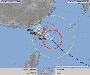 台風17号の進路予想図(気象庁HPより)